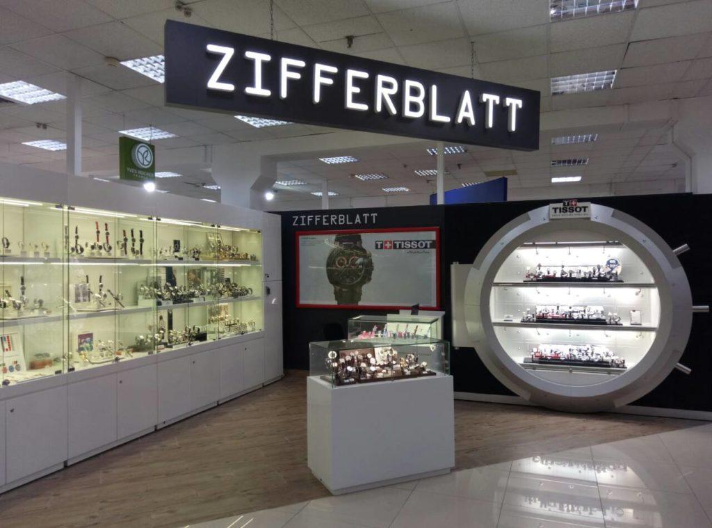 Zifferblatt уже планирует открытие в Blockbuster Mall