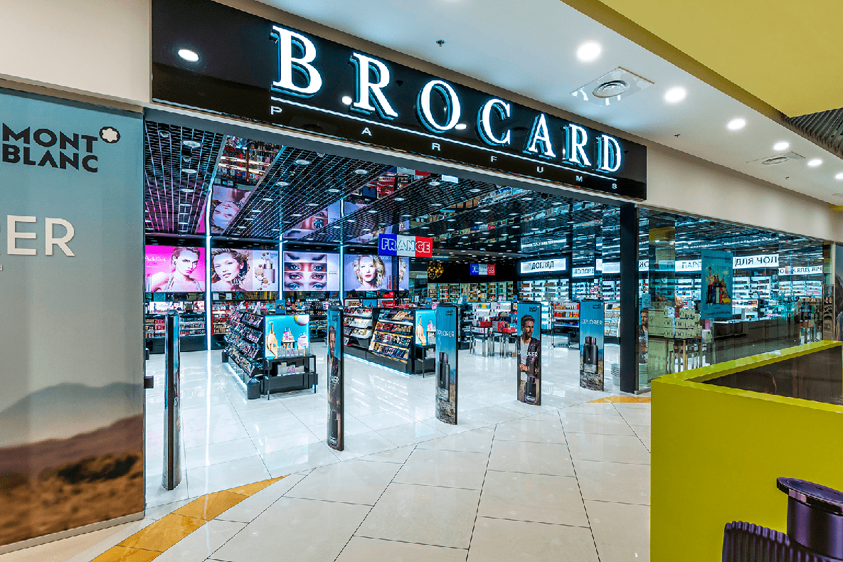 BROCARD Ukraine chain of stores has already opened its doors to everyone in Blockbuster Mall