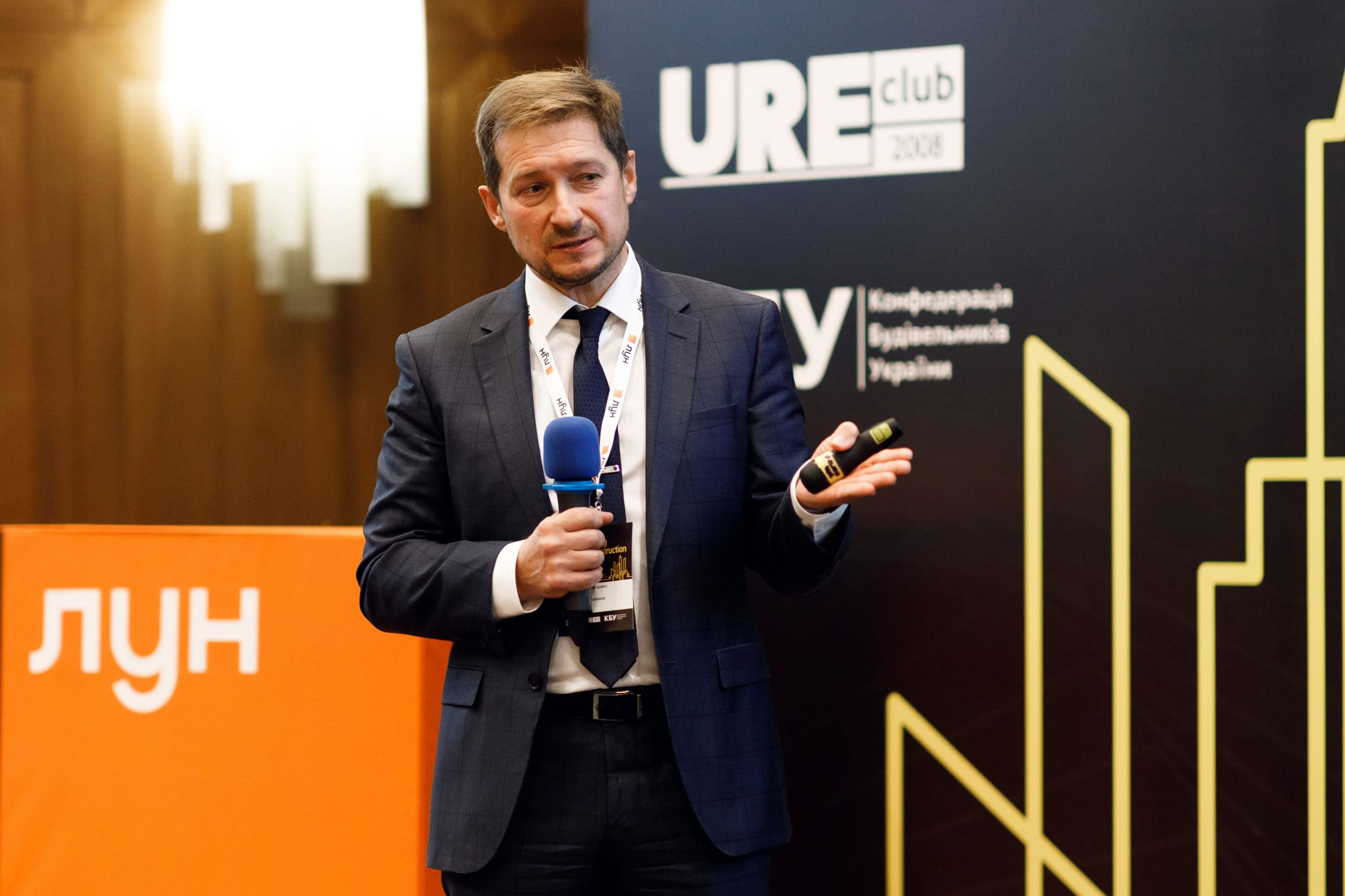 Vitalii Boiko – Speaker at the Building and Construction Forum