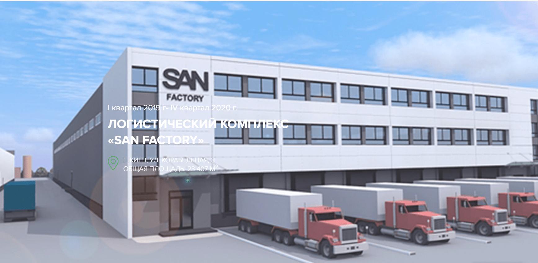 SAN FACTORY-2 logistics complex