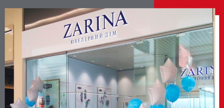 The festive opening of the renovated Jewelry House ZARINA in Blockbuster Mall!