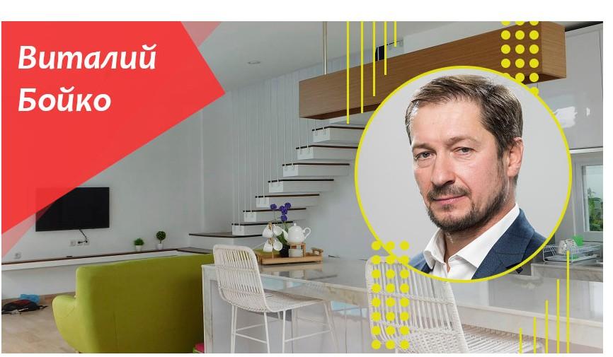 Ринок апартаментів: високоприбутковий бізнес на ринку української нерухомості