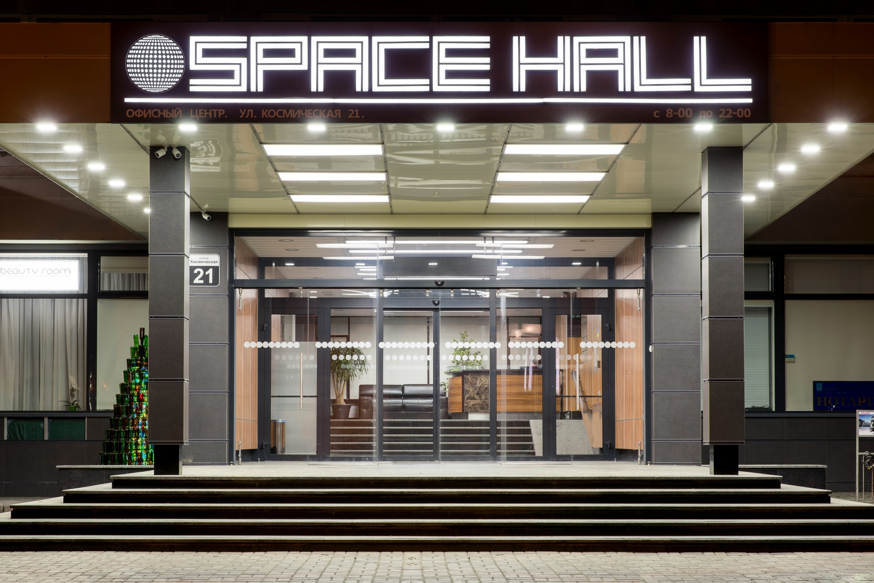 BC «Space Hall»