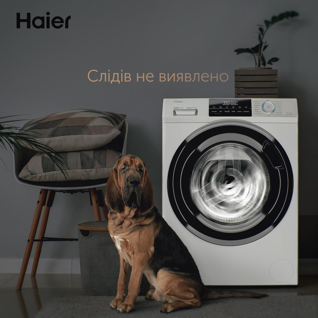 Welcome to new 4th Haier store in Ukraine in Blockbuster Mall!