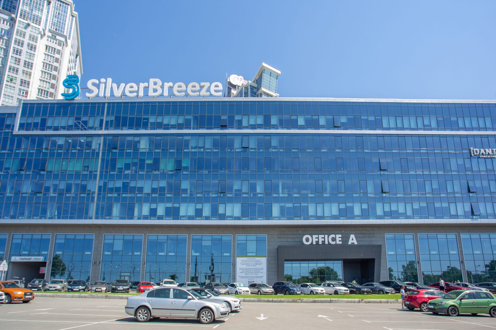 Coworking Regus BC Silver Breeze