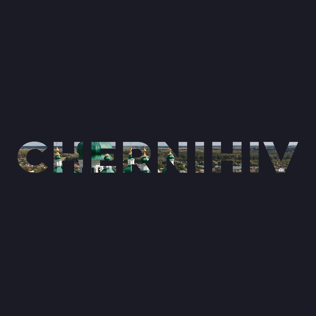 NAI Ukraine та Urban Experts працюватимуть над проєктом для Чернігова